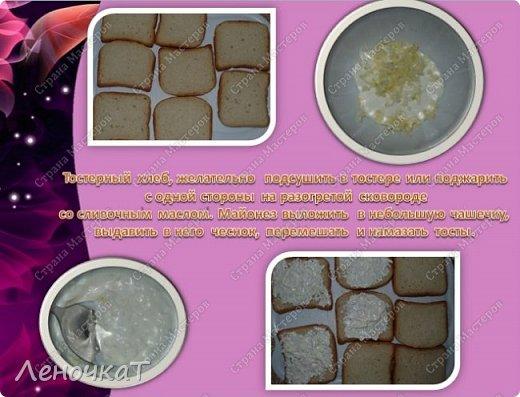 Кулинария Мастер-класс Рецепт кулинарный Праздничный фейерверк Продукты пищевые фото 11