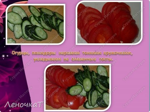 Кулинария Мастер-класс Рецепт кулинарный Праздничный фейерверк Продукты пищевые фото 12