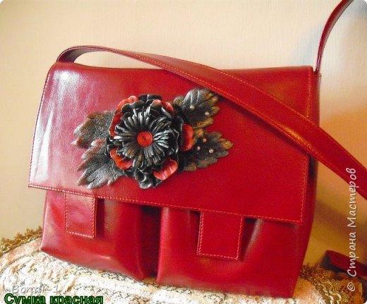 Декор предметов Моделирование конструирование Парочка сумок  Кожа фото 4
