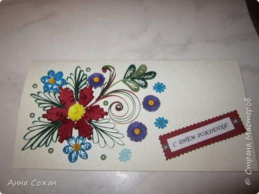 Открытка Новый год Квиллинг Новогоднее вдохновение Открытки Бумажные полосы Бусины фото 13