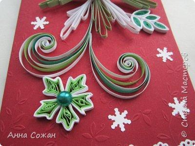 Открытка Новый год Квиллинг Новогоднее вдохновение Открытки Бумажные полосы Бусины фото 3