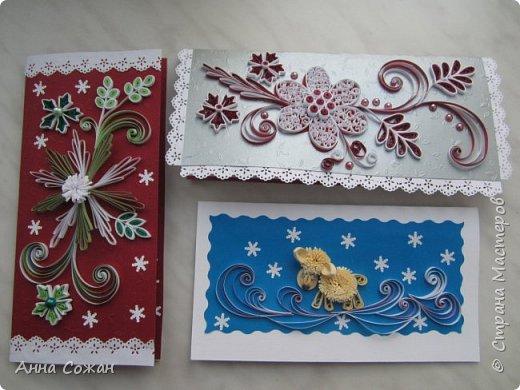 Открытка Новый год Квиллинг Новогоднее вдохновение Открытки Бумажные полосы Бусины фото 1