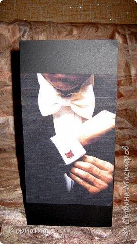Открытка День рождения Аппликация Открытки мужские Бумага Картон фото 1
