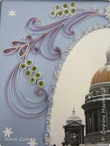 Картина панно рисунок Новый год Квиллинг Мчит Новый год на всех парах а мы в праведных трудах Бумажные полосы Бусины фото 6