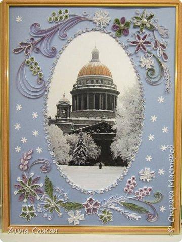 Картина панно рисунок Новый год Квиллинг Мчит Новый год на всех парах а мы в праведных трудах Бумажные полосы Бусины фото 1