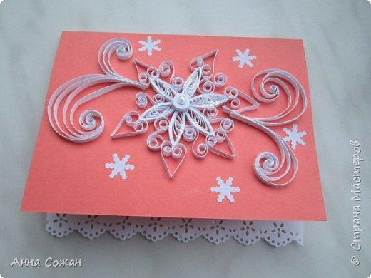 Открытка Новый год Квиллинг Мини-подрочки к Новому году и не только Бумажные полосы Бусины фото 10