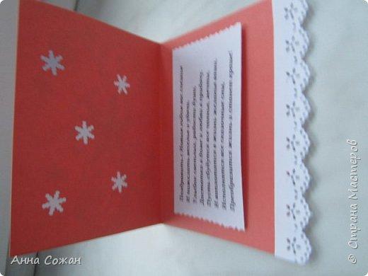 Открытка Новый год Квиллинг Мини-подрочки к Новому году и не только Бумажные полосы Бусины фото 11