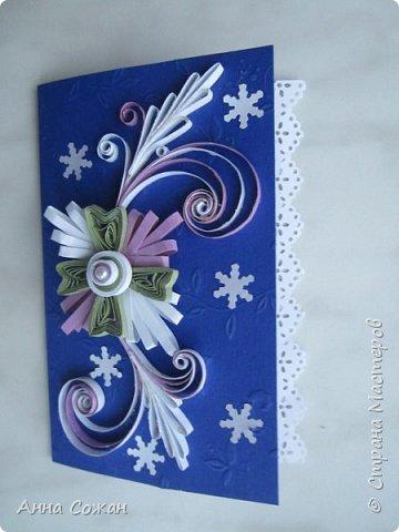 Открытка Новый год Квиллинг Мини-подрочки к Новому году и не только Бумажные полосы Бусины фото 3