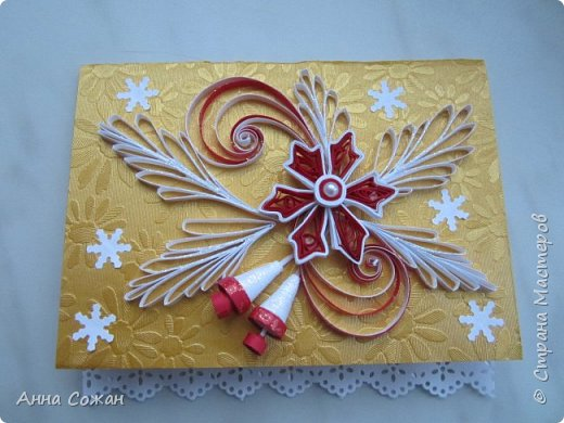 Открытка Новый год Квиллинг Мини-подрочки к Новому году и не только Бумажные полосы Бусины фото 6