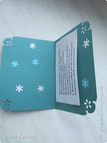Открытка Новый год Квиллинг Мини-подрочки к Новому году и не только Бумажные полосы Бусины фото 13