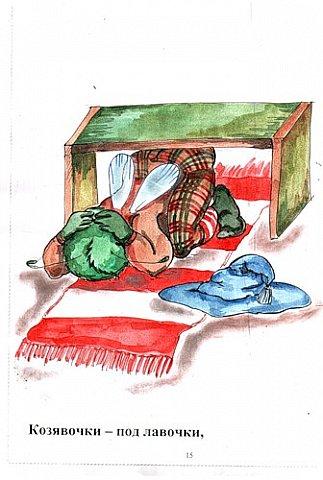 Картина панно рисунок Педагогический опыт Рисование и живопись Муха Цокотуха Как мы стихи учили Акварель фото 14