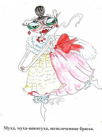 Картина панно рисунок Педагогический опыт Рисование и живопись Муха Цокотуха Как мы стихи учили Акварель фото 1