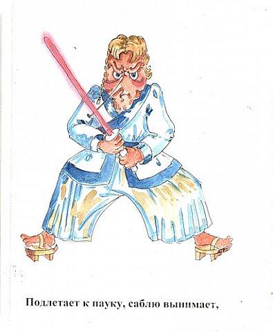 Картина панно рисунок Педагогический опыт Рисование и живопись Муха Цокотуха Как мы стихи учили Акварель фото 21