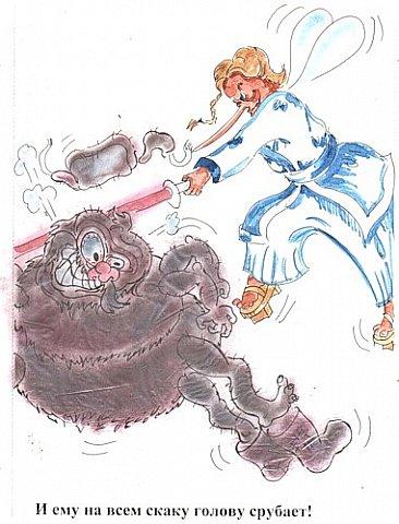 Картина панно рисунок Педагогический опыт Рисование и живопись Муха Цокотуха Как мы стихи учили Акварель фото 22