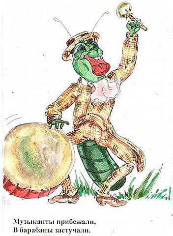 Картина панно рисунок Педагогический опыт Рисование и живопись Муха Цокотуха Как мы стихи учили Акварель фото 26
