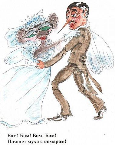 Картина панно рисунок Педагогический опыт Рисование и живопись Муха Цокотуха Как мы стихи учили Акварель фото 27