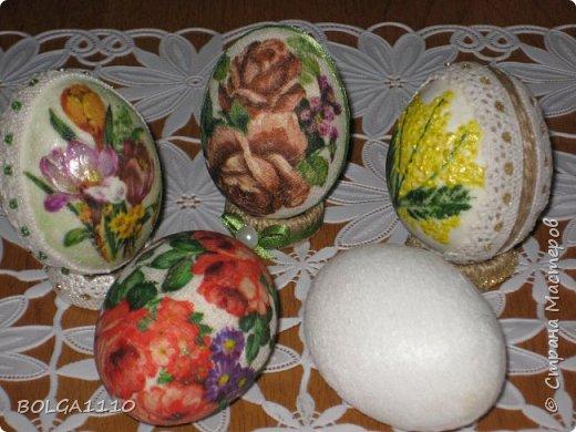 Мастер-класс Поделка изделие Пасха Как сделать заготовку для яиц быстро и недорого Клей Салфетки Скорлупа яичная фото 1