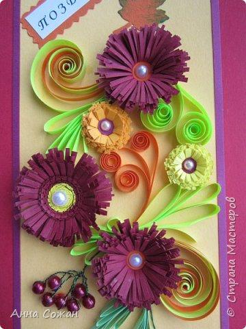 Открытка День рождения Квиллинг Наступила Осень золотая Бумажные полосы Бусины Картон фото 3