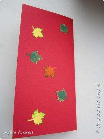 Открытка День рождения Квиллинг Наступила Осень золотая Бумажные полосы Бусины Картон фото 4