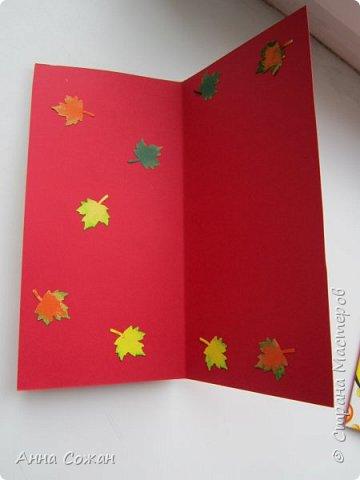 Открытка День рождения Квиллинг Наступила Осень золотая Бумажные полосы Бусины Картон фото 5