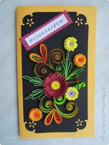 Открытка День рождения Квиллинг Наступила Осень золотая Бумажные полосы Бусины Картон фото 7