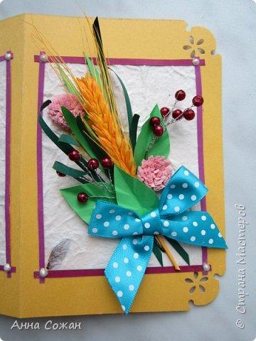 Открытка День рождения Бумагопластика Квиллинг Открытка осенняя к Дню Рождения Бумажные полосы Бусины Картон фото 1