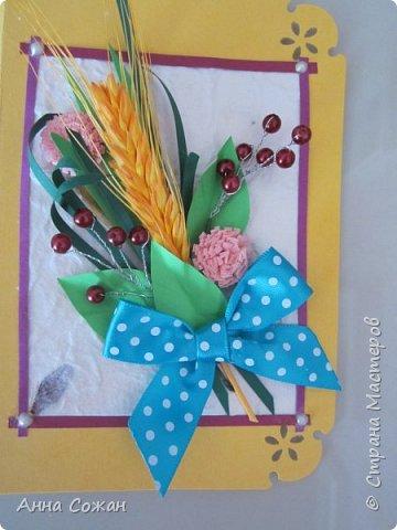 Открытка День рождения Бумагопластика Квиллинг Открытка осенняя к Дню Рождения Бумажные полосы Бусины Картон фото 4
