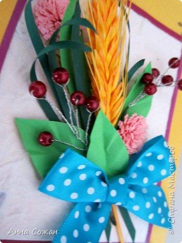 Открытка День рождения Бумагопластика Квиллинг Открытка осенняя к Дню Рождения Бумажные полосы Бусины Картон фото 3