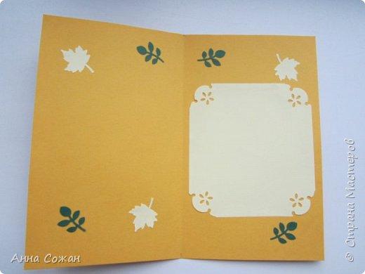 Открытка Квиллинг Вот и осень к концу Бумажные полосы фото 6