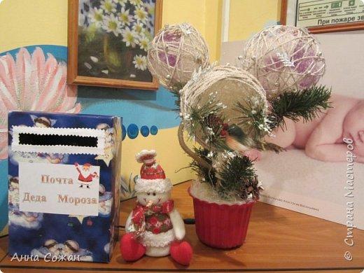 Поделка изделие Новый год Моделирование конструирование Светильник Новогодняя сказка Бусины Шпагат фото 10
