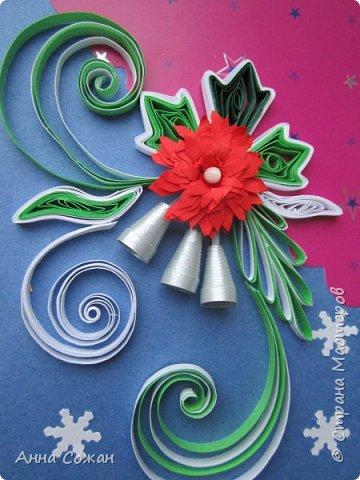 Открытка Новый год Квиллинг Предновогоднее настроение  Бумажные полосы Бусины Картон фото 13