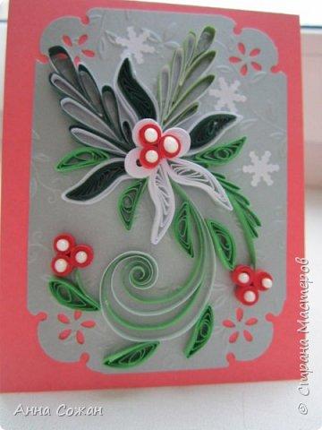 Открытка Новый год Квиллинг Предновогоднее настроение  Бумажные полосы Бусины Картон фото 15