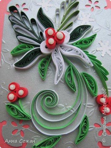 Открытка Новый год Квиллинг Предновогоднее настроение  Бумажные полосы Бусины Картон фото 16