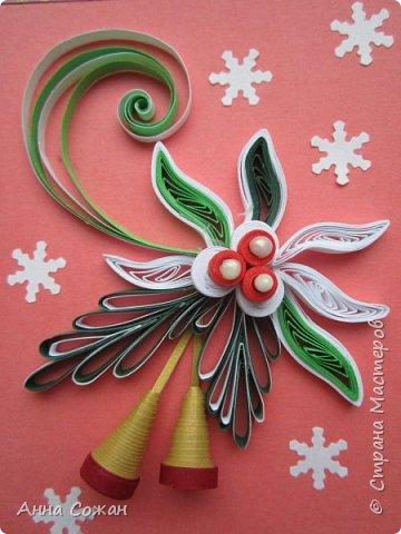 Открытка Новый год Квиллинг Предновогоднее настроение  Бумажные полосы Бусины Картон фото 18