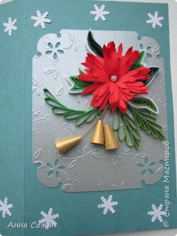 Открытка Новый год Квиллинг Предновогоднее настроение  Бумажные полосы Бусины Картон фото 19