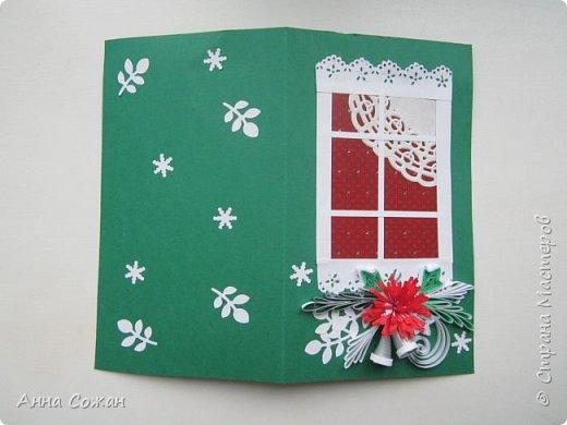 Открытка Новый год Квиллинг Предновогоднее настроение  Бумажные полосы Бусины Картон фото 9