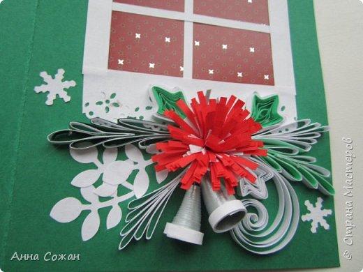 Открытка Новый год Квиллинг Предновогоднее настроение  Бумажные полосы Бусины Картон фото 10