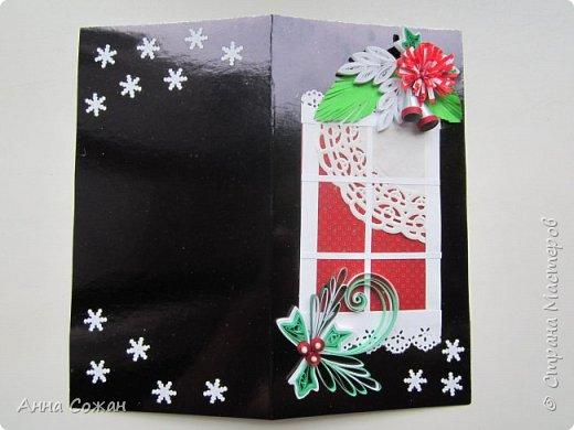 Открытка Новый год Квиллинг Предновогоднее настроение  Бумажные полосы Бусины Картон фото 2