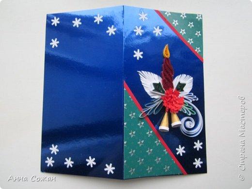 Открытка Новый год Квиллинг Предновогоднее настроение  Бумажные полосы Бусины Картон фото 6