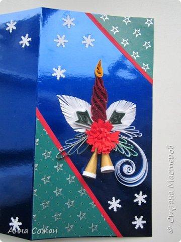 Открытка Новый год Квиллинг Предновогоднее настроение  Бумажные полосы Бусины Картон фото 7