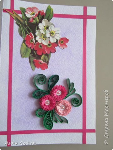 """Добрый день друзья! Хочу показать Вам несколько вариантов открыток, которые сделали мы к  8 марта  с моими учениками в студии """"Бумажные фантазии"""". У меня  нашлось несколько старых открыток с 8 марта. Мы использовали их в качестве аппликации и дополнили цветами из квиллинга и  модными платьями.  фото 2"""