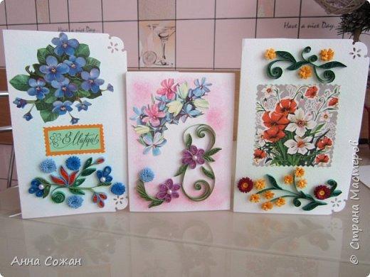 """Добрый день друзья! Хочу показать Вам несколько вариантов открыток, которые сделали мы к  8 марта  с моими учениками в студии """"Бумажные фантазии"""". У меня  нашлось несколько старых открыток с 8 марта. Мы использовали их в качестве аппликации и дополнили цветами из квиллинга и  модными платьями.  фото 6"""