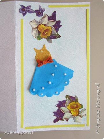 """Добрый день друзья! Хочу показать Вам несколько вариантов открыток, которые сделали мы к  8 марта  с моими учениками в студии """"Бумажные фантазии"""". У меня  нашлось несколько старых открыток с 8 марта. Мы использовали их в качестве аппликации и дополнили цветами из квиллинга и  модными платьями.  фото 16"""