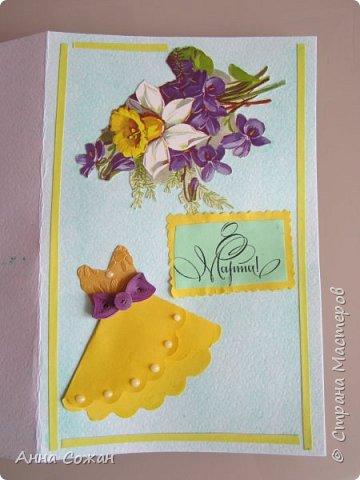 """Добрый день друзья! Хочу показать Вам несколько вариантов открыток, которые сделали мы к  8 марта  с моими учениками в студии """"Бумажные фантазии"""". У меня  нашлось несколько старых открыток с 8 марта. Мы использовали их в качестве аппликации и дополнили цветами из квиллинга и  модными платьями.  фото 17"""
