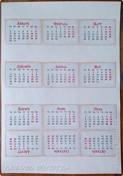 Сделала несколько календариков в качестве сувениров для близких и друзей. фото 12