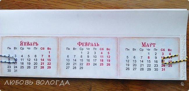 Сделала несколько календариков в качестве сувениров для близких и друзей. фото 15