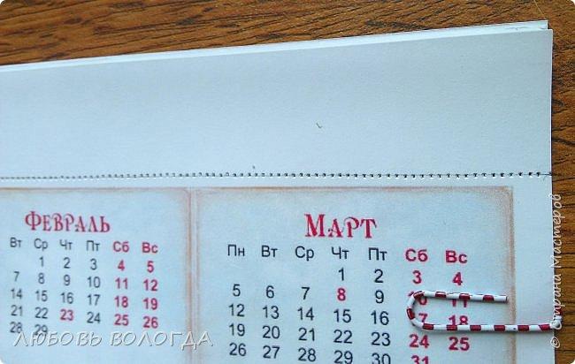 Сделала несколько календариков в качестве сувениров для близких и друзей. фото 16