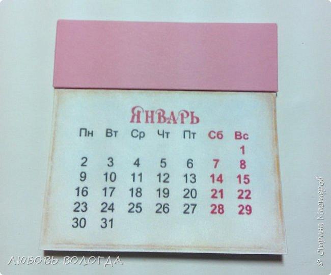 Сделала несколько календариков в качестве сувениров для близких и друзей. фото 23