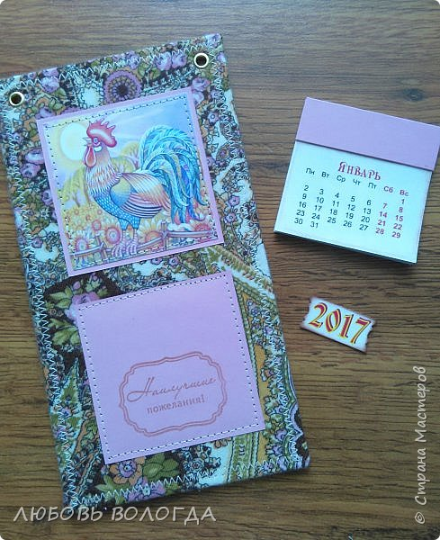 Сделала несколько календариков в качестве сувениров для близких и друзей. фото 25
