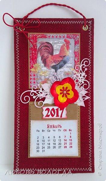 Сделала несколько календариков в качестве сувениров для близких и друзей. фото 3